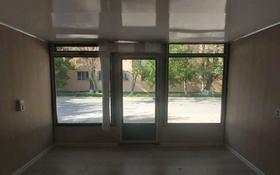 Киоск площадью 12 м², Жунисалиева 37 — Аитиева за 50 000 〒 в Таразе