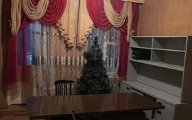 Офис площадью 30 м², улица Сатпаева 10 за 60 000 〒 в Жезказгане