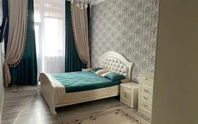 4-комнатная квартира, 110 м², 2/7 этаж, Мкр каратал за 40 млн 〒 в Талдыкоргане