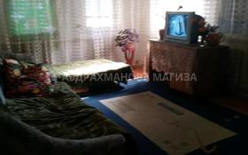 4-комнатный дом, 80 м², 7 сот., Жандосова — Карасай батыра за 19 млн 〒 в Алматы, Наурызбайский р-н