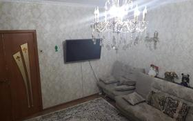 3-комнатная квартира, 62 м², 3/5 этаж, Мкр Мерей 9 за 12 млн 〒 в
