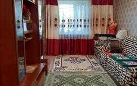 2-комнатная квартира, 46 м², 1/5 этаж, проспект Металлургов 23/1 за 6.2 млн 〒 в Темиртау