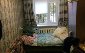 2-комнатная квартира, 48 м², 1/4 этаж, Сейфуллина 19 — Ленина за 8 млн 〒 в Балхаше