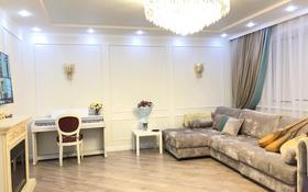 5-комнатная квартира, 160 м², 5/9 этаж, Абылай хана 1/3 за 49.5 млн 〒 в Кокшетау