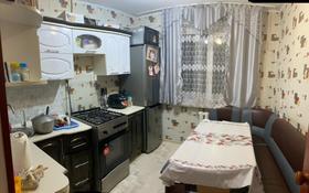 4-комнатная квартира, 80 м², 1/9 этаж, 30-мкр Гапеева 33 за 25 млн 〒 в Караганде, Казыбек би р-н
