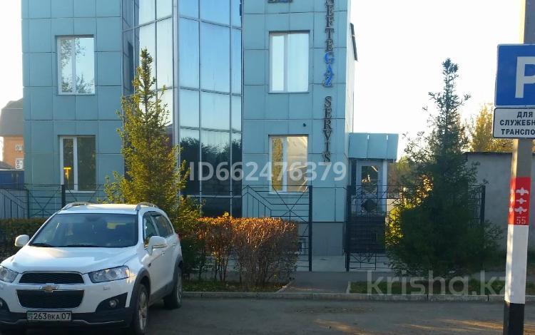 Офис площадью 273 м², Ихсанова 68 за 150 млн 〒 в Уральске