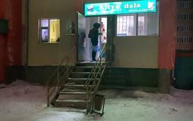 Магазин площадью 75 м², Мкр Алтын дала 1 за 300 000 〒 в Косшы