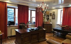 15-комнатный дом, 1600 м², 50 сот., мкр Юбилейный 189 за 1.5 млрд 〒 в Алматы, Медеуский р-н