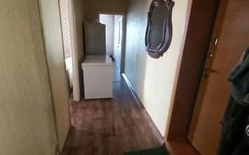 3-комнатная квартира, 60 м², 9/9 этаж, 6-й микрорайон 53 г за 5 млн 〒 в Темиртау