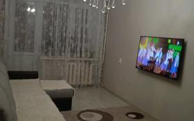 2-комнатная квартира, 44 м², 3/6 этаж, Парковая 2А за 10 млн 〒 в Рудном