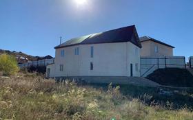 7-комнатный дом, 244 м², 7 сот., Багаева 14/7 за 20 млн 〒 в Усть-Каменогорске