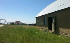 3-комнатный дом, 100 м², 8 сот., Шымбұлақ за 2 млн 〒 в Косозен