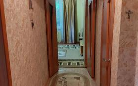 1-комнатная квартира, 40.3 м², 1/3 этаж, мкр Майкудук, Белинского 18 за 6.2 млн 〒 в Караганде, Октябрьский р-н