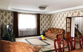 4-комнатный дом, 217 м², 10 сот., Каратал за 40.5 млн 〒 в Нур-Султане (Астана), Алматы р-н