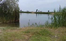 участок с озером за 125 млн 〒 в