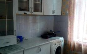 4-комнатная квартира, 100 м², 4/5 этаж помесячно, Добролюбова 25 за 90 000 〒 в Усть-Каменогорске