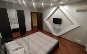 3-комнатная квартира, 100 м², 5/25 этаж помесячно, Каблукова 264 за 350 000 〒 в Алматы, Бостандыкский р-н