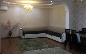 6-комнатный дом, 158 м², 6 сот., Елибаева 33 за 30 млн 〒 в Таразе