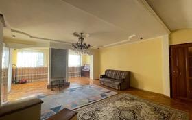 5-комнатная квартира, 120 м², 4/5 этаж, Туркестанский 11 — ул Кунаева за 38 млн 〒 в Шымкенте