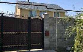 5-комнатный дом, 200 м², 16 сот., Школьная 19 за 29 млн 〒 в Карабулаке (п.Ключи)
