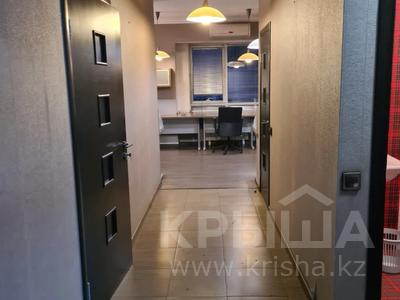 4-комнатная квартира, 138.5 м², 3/22 этаж, Бухар Жырау (Ботанический) — Маркова за 84 млн 〒 в Алматы, Бостандыкский р-н