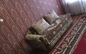 1-комнатная квартира, 32 м², 5/5 этаж помесячно, Чокала Валиханова 11 за 45 000 〒 в Темиртау