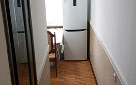 2-комнатная квартира, 47.3 м², 3/5 этаж, пгт Балыкши, улица Абая Кунанбаева 15-11 за 13 млн 〒 в Атырау, пгт Балыкши