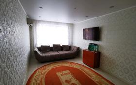 3-комнатная квартира, 63 м², 1/5 этаж, улица Ружейникова 7 — Гагарина за 14.5 млн 〒 в Уральске