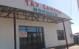 баню за 50 млн 〒 в Туркестане
