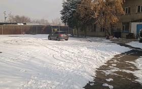 Промбаза 25 соток, Геологов за 210 млн 〒 в Алматы, Жетысуский р-н