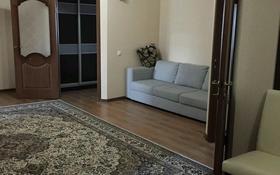 3-комнатная квартира, 170 м², 3/9 этаж помесячно, 15-й мкр за 320 000 〒 в Актау, 15-й мкр
