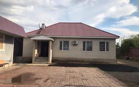 4-комнатный дом, 130 м², 10 сот., Мкр 12А 47 за 16 млн 〒 в Капчагае