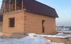 1-комнатный дом, 45 м², Новостройка за 2.5 млн 〒 в Байсерке