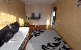 3-комнатная квартира, 66 м², 3/5 этаж, проспект Нурсултана Назарбаева 93 за 18.5 млн 〒 в Усть-Каменогорске