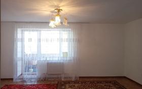 3-комнатная квартира, 94.1 м², 5/5 этаж, Мкр Майкудук, ул.Бирюзова за 19.5 млн 〒 в Караганде, Октябрьский р-н