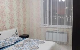 2-комнатная квартира, 70 м², 4/9 этаж помесячно, Кабанбай батыр 58 за 150 000 〒 в Нур-Султане (Астана), Есиль р-н