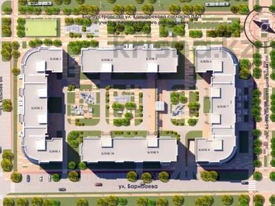 1-комнатная квартира, 55 м², 8/10 этаж, Казыбек Би — Барибаева за 25.9 млн 〒 в Алматы, Медеуский р-н — фото 15
