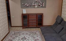 3-комнатная квартира, 65 м², 2 этаж посуточно, Гоголя 92 за 16 490 〒 в Алматы, Алмалинский р-н