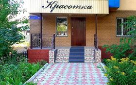 салон красоты за 25 млн 〒 в Талдыкоргане