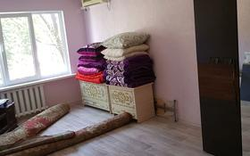 3-комнатная квартира, 68 м², 2/5 этаж, Авангард-3 за 16 млн 〒 в Атырау, Авангард-3