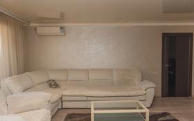 4-комнатная квартира, 108 м², 7/9 этаж, Козыбаева 107 — Тауелсиздик за 29 млн 〒 в Костанае
