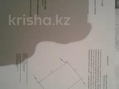 Участок 6 соток, Клубничная д9/1 за 1 млн 〒 в Капчагае — фото 10