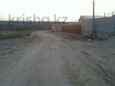 Участок 6 соток, Клубничная д9/1 за 1 млн 〒 в Капчагае — фото 3