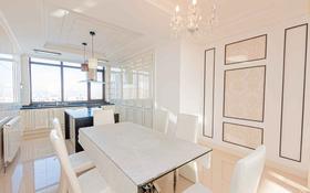 5-комнатная квартира, 187 м², 28/33 этаж, Байтурсынова 1 за 96 млн 〒 в Нур-Султане (Астана)