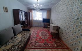 2-комнатная квартира, 44 м², 1/5 этаж, Уют — Г. Мусрепова за 14.2 млн 〒 в Петропавловске