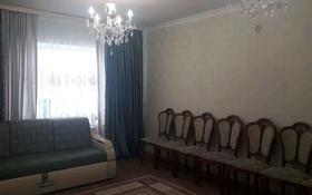 3-комнатная квартира, 93 м², 8/10 этаж, Батыс-2, — Мангилик ел за 23 млн 〒 в Актобе, мкр. Батыс-2