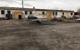 Промбаза 0.3837 га, Защитная за 95 млн 〒 в Караганде, Казыбек би р-н