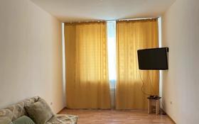 2-комнатная квартира, 70 м², 2/9 этаж помесячно, Батыс-2 4д за 95 000 〒 в Актобе, мкр. Батыс-2