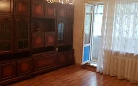 2-комнатная квартира, 58 м², 2/5 этаж помесячно, Киевская за 80 000 〒 в Костанае