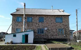 7-комнатный дом, 287 м², 9 сот., ул. Жакана Смакова 28 за 30.5 млн 〒 в Караганде, Казыбек би р-н